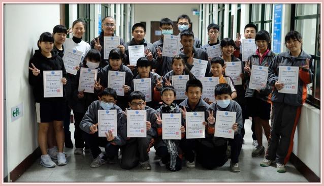 神圳國中106期1